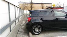イストDAR Spoilers Pure® - Factory Style Rear Roof Spoilerの単体画像