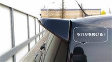 イストDAR Spoilers Pure® - Factory Style Rear Roof Spoilerの全体画像