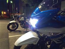 GSR250FSphere Light バイク用LEDコンバージョンキット 1灯用の単体画像
