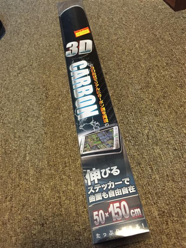 G-THEMIS 3D CARBON