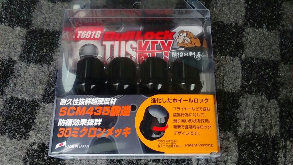 KYO-EI / 協永産業 Bull Lock BullLock タスキー Black