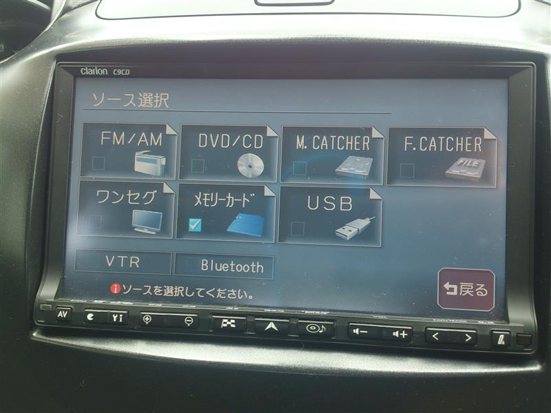 マツダ(純正) C9CD