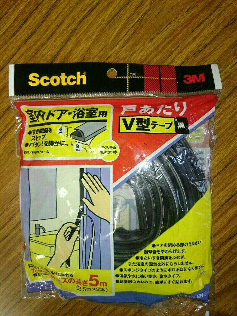 Scotch 戸あたりV型テープ黒