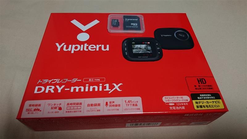 YUPITERU DRY-mini1X