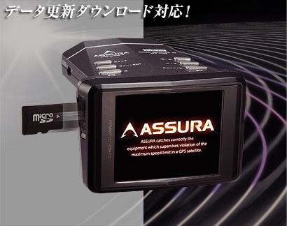 CELLSTAR ASSURA ARシリーズ AR-510FT