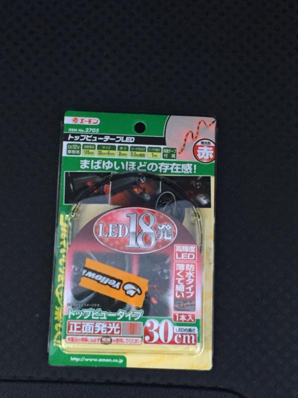 エーモン トップビューテープLED 30cm 赤 / 2705