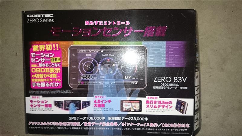 COMTEC ZEROシリーズ ZERO 83V