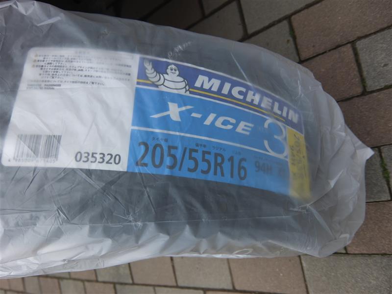 MICHELIN X-ICE X-ICE XI 3 205/55R16