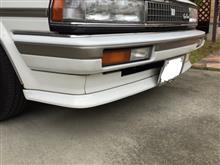 マークIIワゴントヨタ純正 GX71クレスタ用フロントリップの単体画像