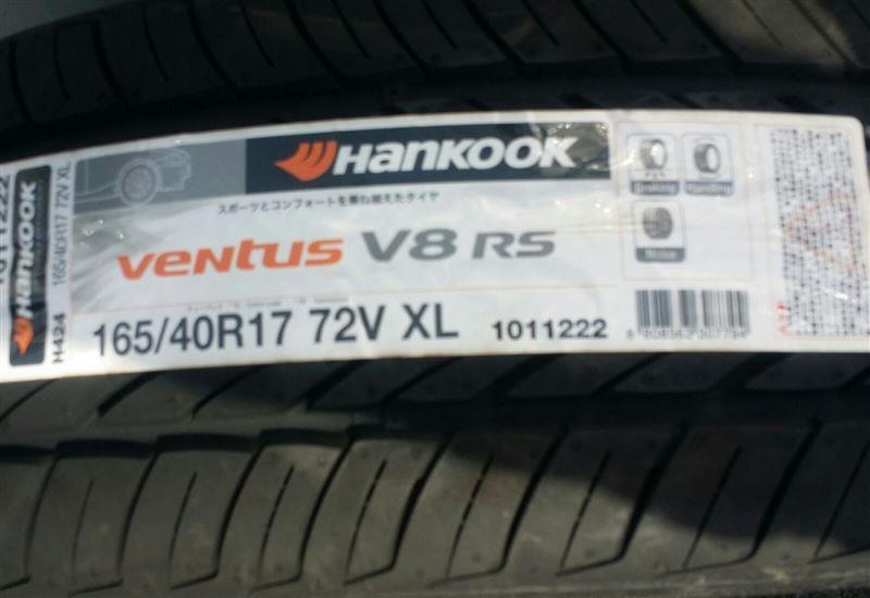 HANKOOK VENTUS VENTUS V8 RS 165/40R17
