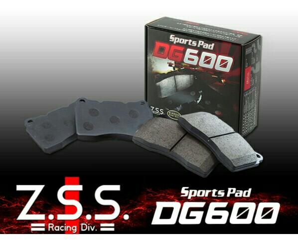 ワンガン z.s.s  DG600