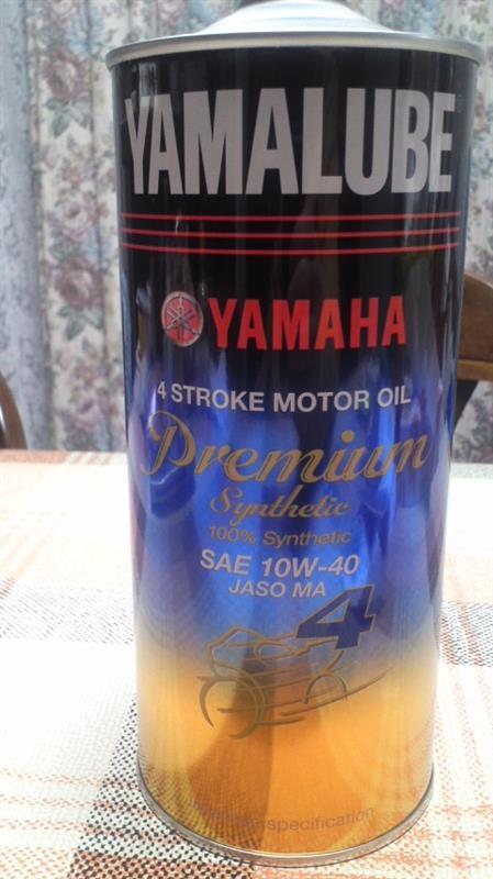 YAMAHA YAMALUBE Premium Synthetic 10W-40