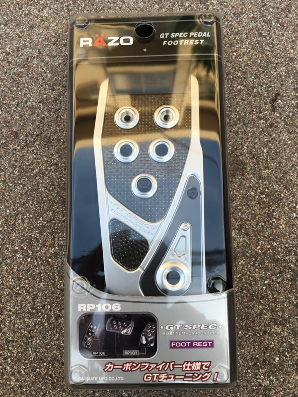 CAR MATE / カーメイト GT SPEC FOOTREST PEDAL / RP106