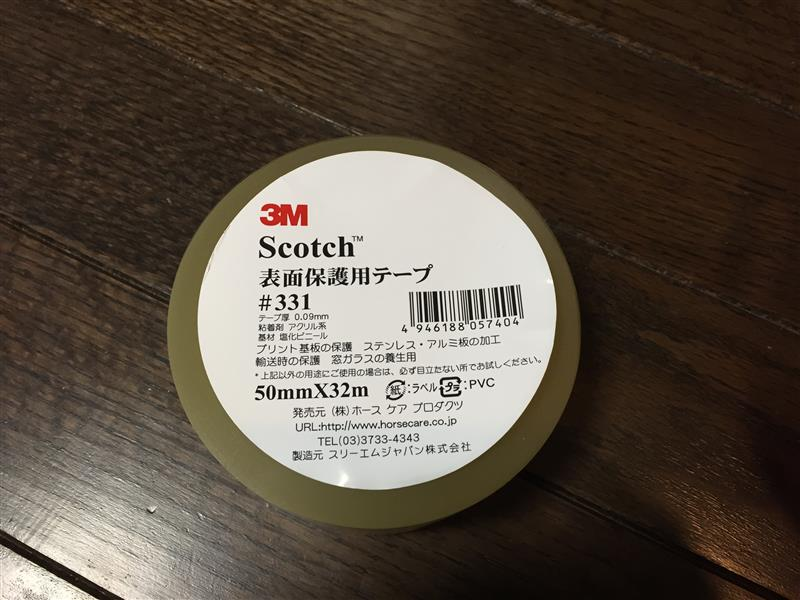 3M protection tape
