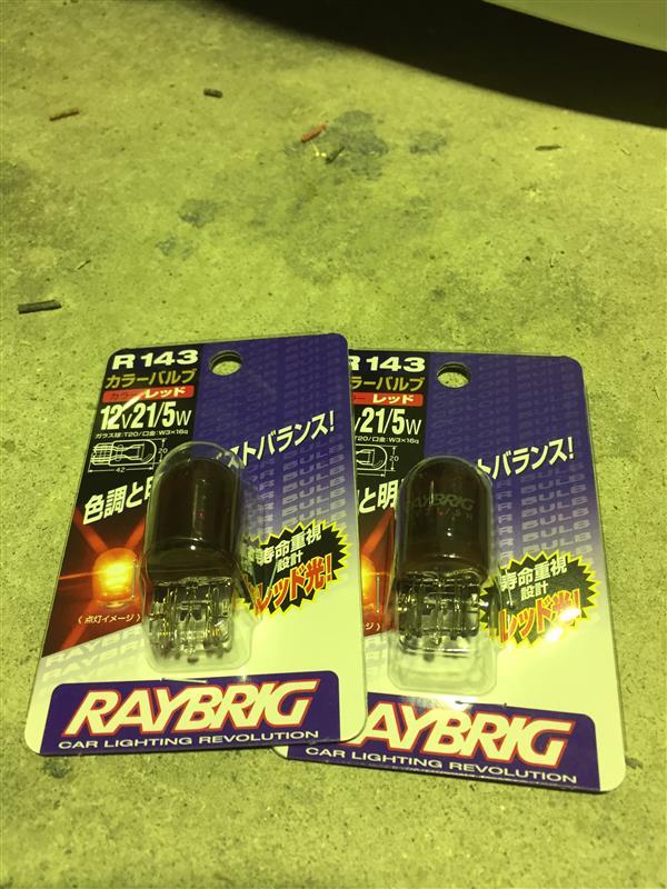 RAYBRIG / スタンレー電気 カラーバルブ レッド T20 / R143