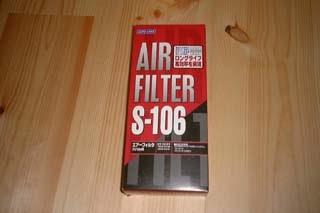 オートバックス AIR FILTER S-106