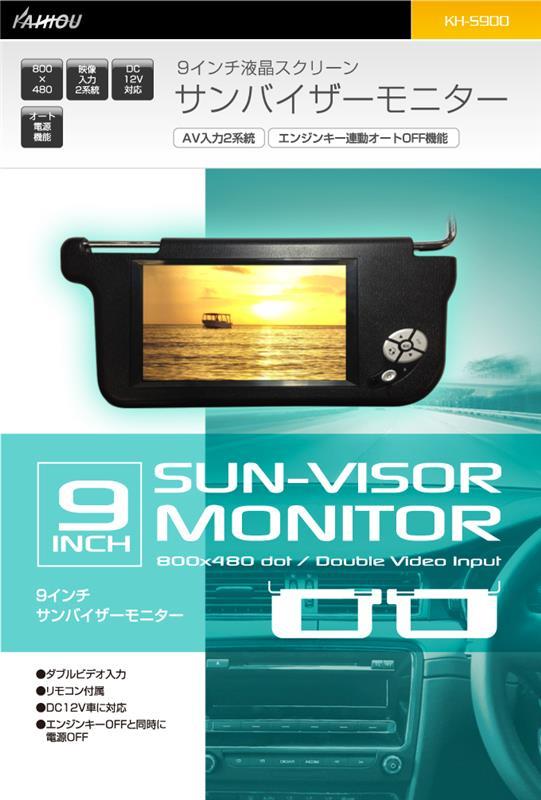 KAIHOU KH-S900
