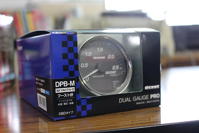 PIVOT DUAL GAUGE PRO ブースト計 (DPB/DPB-M/DPB-E)
