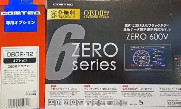 COMTEC ZEROシリーズ ZERO 600V