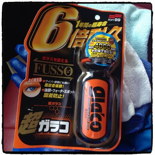 SOFT99 glaco 超ガラコ
