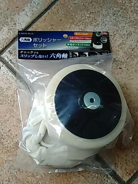 TAKAGI / 高儀 D-Lite 六角軸ポリッシャーセット