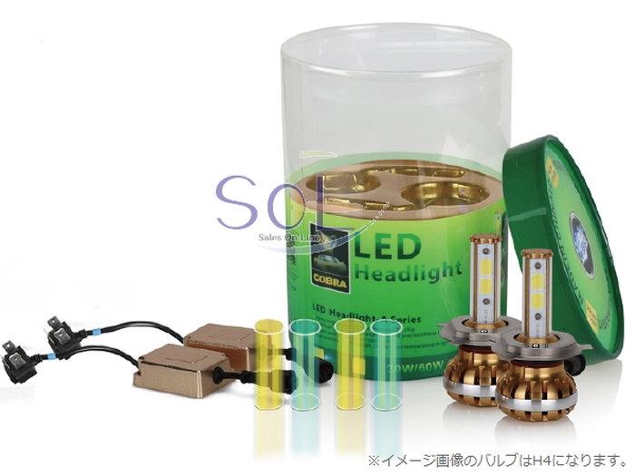 COBRA LEDベッドライト