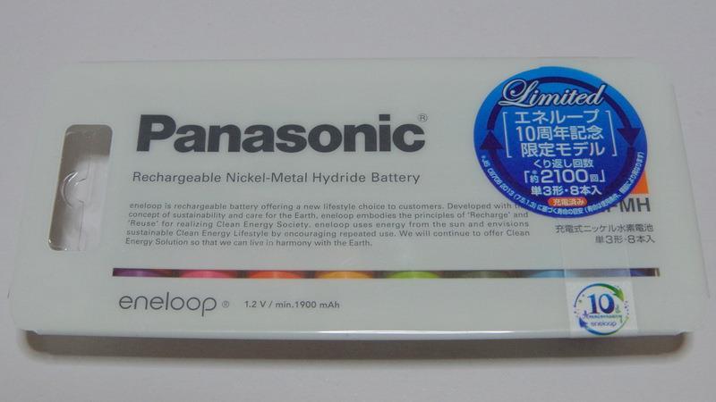 Panasonic エネループ
