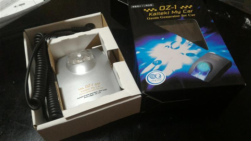 オーシーアール 車載用オゾン発生器 OZ-1