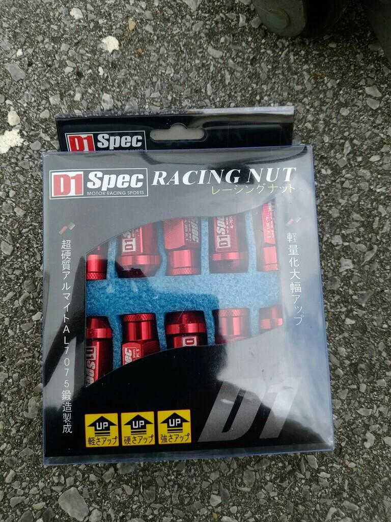 D1SPEC Racing Nut