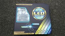 エリオTAMIYA LEDヘッドランプの単体画像