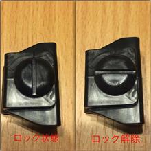 ヴォクシートヨタ(純正) フロントバンパー クリップの全体画像