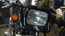 GSX750S KATANA (カタナ)RAYBRIG / スタンレー電気 マルチリフレクターヘッドランプ クリアタイプ / FH05の単体画像