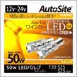 AutoSite S25S150°アンバー