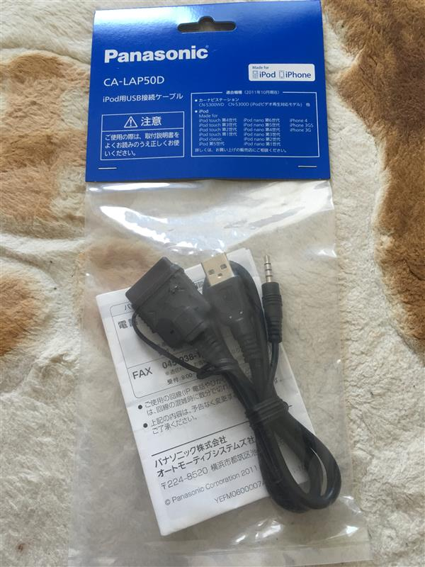 Panasonic CA-LAP50D