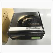 DIXCEL SD type/ スリットディスクローター