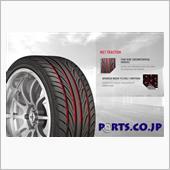 YOKOHAMA S.drive S.drive AS01 225/50R17