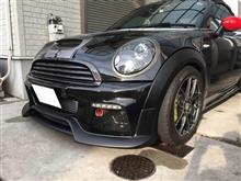 MINI RoadsterDuelL AG Krone Edition Front Bumper Ver.2.11の全体画像