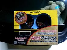 MITSUBA / ミツバサンコーワ 超音700HZ