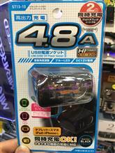 ST13-10 4.8A 2ポートUSB付ダイレクトソケット BK