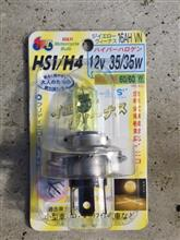 クロスカブ CC110M&Hマツシマ イエローヴィーナスHS1/H4 12V35/35W 16AHVNの単体画像