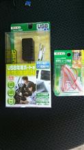 USB電源ポート / 2880