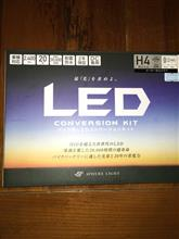 スクランブラーSphere Light スフィアLED H4 6000kの全体画像