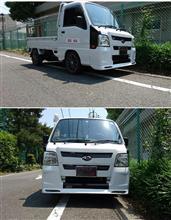 サンバートラックVIP沖縄 最終型用フロントリップスポイラーver2の全体画像