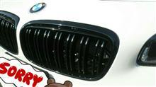 2シリーズ アクティブツアラーAutoStyle M-Look グロスブラックグリルの単体画像
