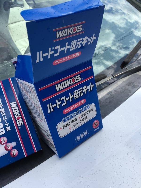 WAKO'S HC-K / ハードコート復元キット