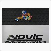 ナビック (navic) チューニングヒューズ