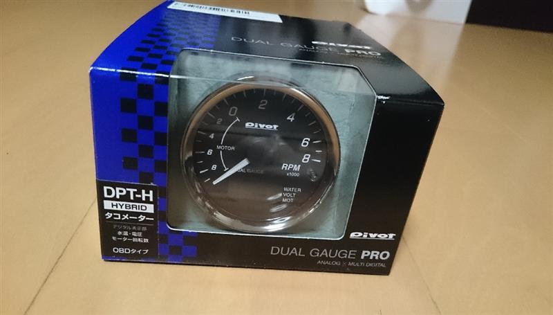 PIVOT DUAL GAUGE PRO タコメーター (DPT/DPT-H)