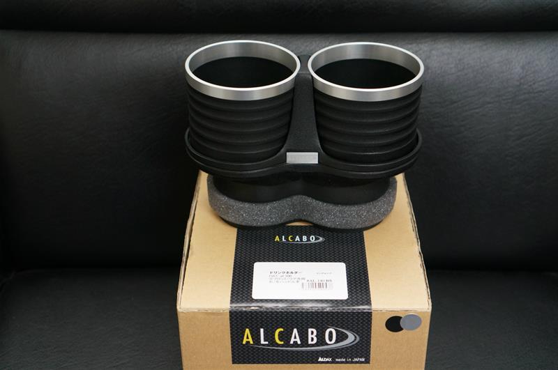 ALCABO ドリンクホルダー