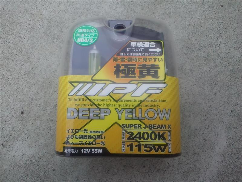 IPF SUPER J BEAM DEEP YELLOW 2400K HB4 / XY93