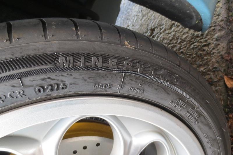 MINERVA EMI ZERO HP 195/50R16 84V